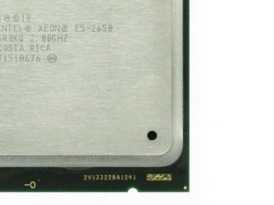 cpu server xeon e5-2650