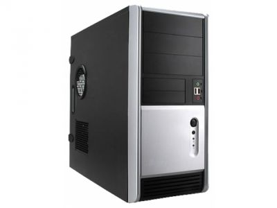 discount case inwin emr006 450w black-silver damaged