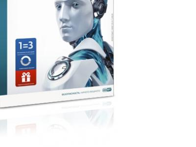 soft eset nod32 antivirus+bonus+expanded 3desktop 1year