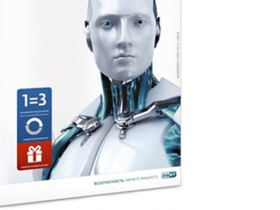 soft eset nod32 smart-security+bonus+expanded 3desktop 1year