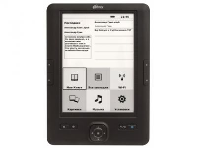 ebook ritmix rbk-670fl 4gb black