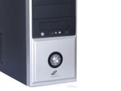 case fsp c7502 450w black-silver