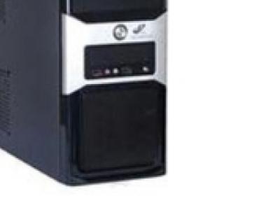 case fsp c7525 450w black-silver