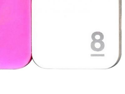 usbdisk qumo cube 8g pink