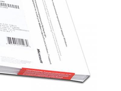 soft microsoft win 7 ultimate sp1 64bit ru glc-01860