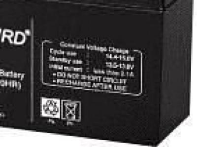 ups battery gembird bat-12v 7-5ah