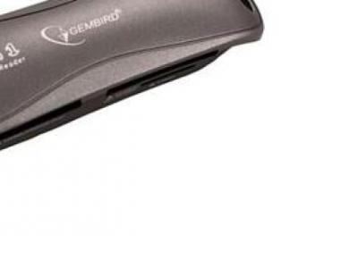 flash cardreader gembird cr529