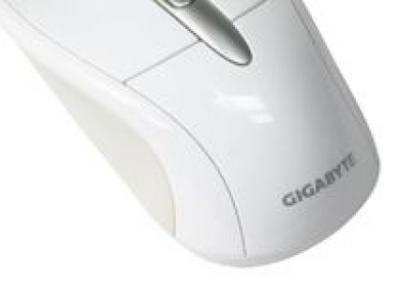 ms gigabyte gm-m7000 white