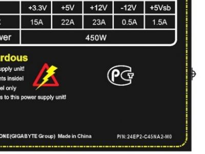 ps gigabyte atx-m450e 450w