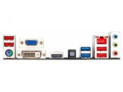 mb gigabyte ga-a75m-d2h