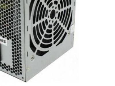 ps gigabyte ge-c400n-c2 400w powercord