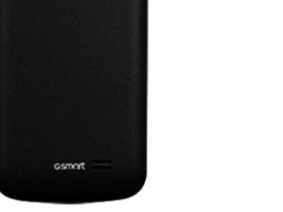 discount smartphone gigabyte gsmart-gs202 cpu6575 likenew