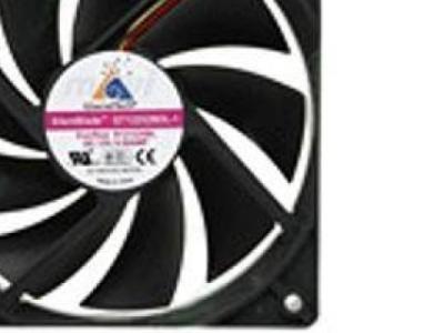 cooler glacialtech gt8025-edla