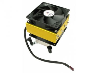 cooler glacialtech igloo 5750 pwm-intel