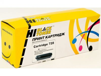 ink cart canon 728 hi-black