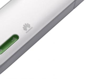 lan router huawei e355