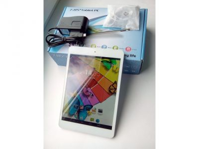 discount tablet china mr7902h1c white-silver used