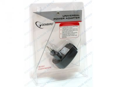nbacs charger gembird mp3a-uc-ac1-b