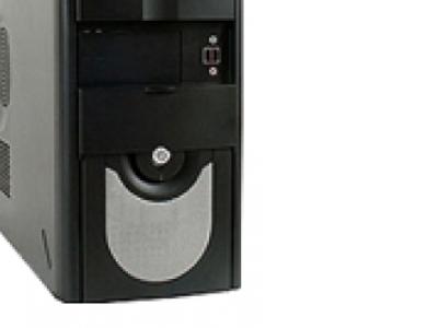 discount case inwin c720t 450w black-silver badpack