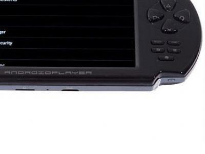 handpc jxd v5200 black used