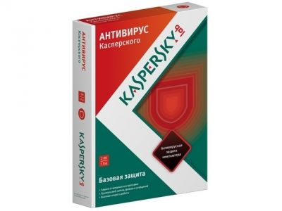 soft kaspersky antivirus 2013 2desktop 1year base box