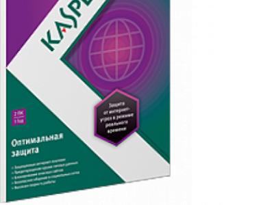soft kaspersky internet-security 2013 5desktop 1year renewal box