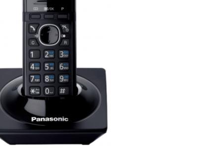 phone panasonic kx-tg1711rub