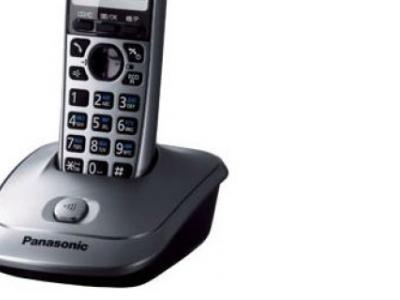 phone panasonic kx-tg2511rum