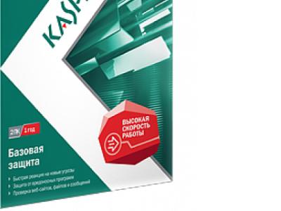 soft kaspersky antivirus 2012 2desktop 1year renewal box
