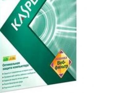 soft kaspersky internet-security 2012 2desktop 1year base box