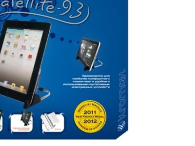smartaccs holder kromax satellite-93