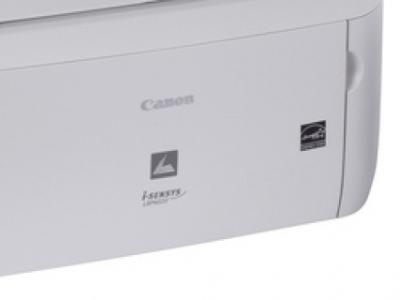 prn canon lbp-6020 white