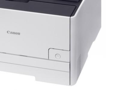 prn canon lbp-7100cn