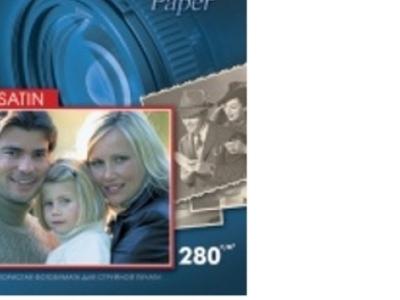 paper lomond 1104201 a4 280g 20l satin