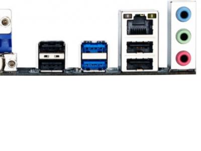 discount mb gigabyte ga-b75m-d2v used