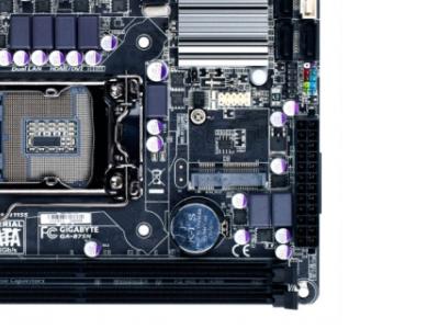 mb gigabyte ga-b75n oem