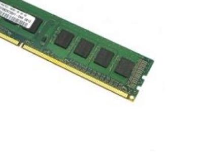 ram ddr3 4g 1600 hynix mem-dr340l-hl01-eu16 server