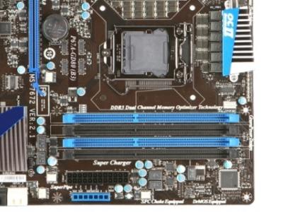 mb msi p67a-gd80-b3