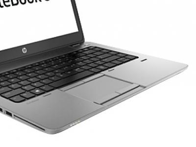 nb hp elitebook 840 g1 h5g18ea i5-4200u 4g 500