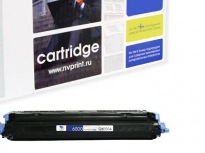 ink cart nvprint q6000a black