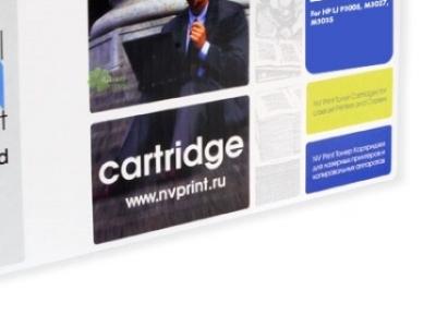 ink cart nvprint q7551a