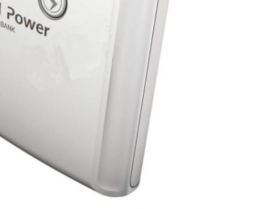 smartaccs charger pqi i-power 5200 white