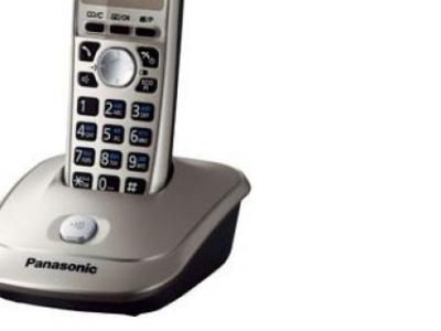 phone panasonic kx-tg2511rus