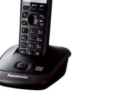 phone panasonic kx-tg2521rut