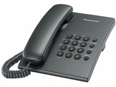 phone panasonic kx-ts2350rut
