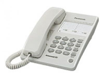 phone panasonic kx-ts2361ruw