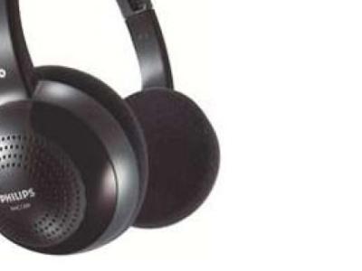 headphone philips shc1300