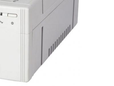 ups powercom kin-525a