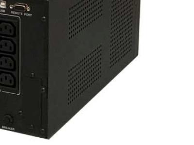 ups powercom skp-2000a