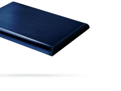drivecase qumo classic blue
